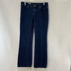 Banana Republic urban wide leg jeans
